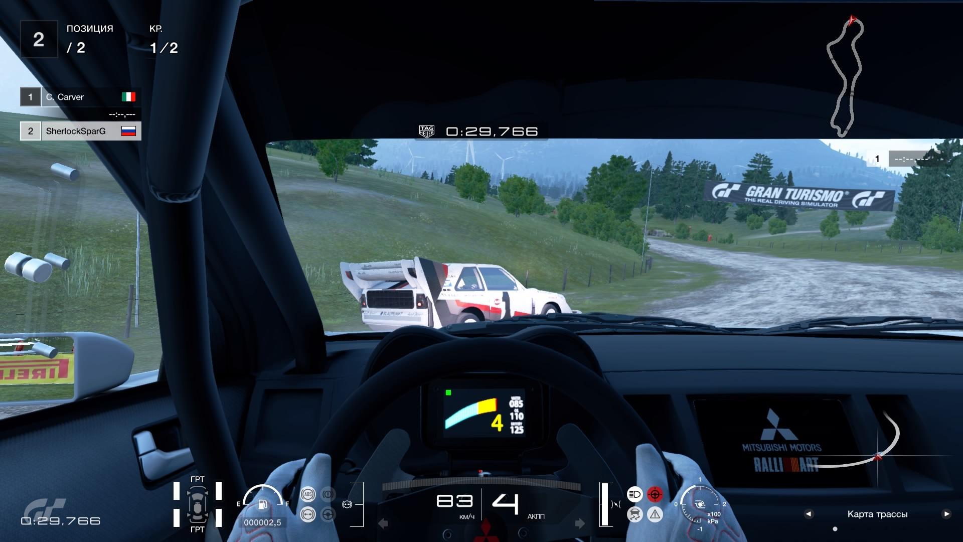 Gran Turismo Sport мокрая трасса в действии — новое обновление