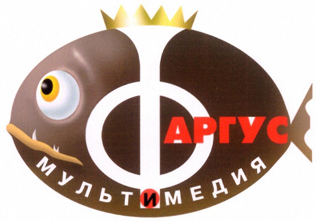Компания Фаргус - это российская пиратская компания, которая была настолько популярной у простых обывателей, что другие пираты пиратили их и выдавали своё издание под видом ФАРГУС